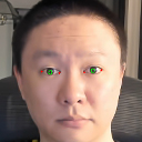 Facial landmark detection